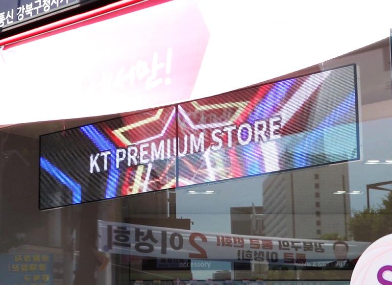 ledディスプレイSIGNEON_ KT