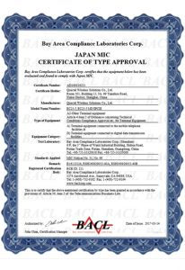Japan mic certificate of type approval