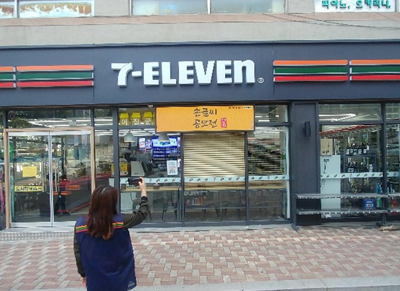 ledビジョン7-eleven