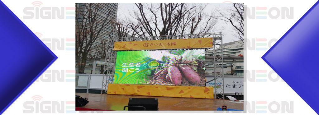 デジタルサイネージイベント用電光掲示板