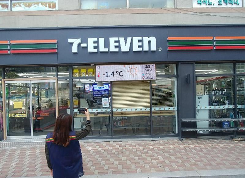 seoul-guerje (3)